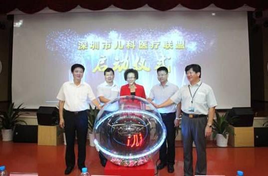 china pediatry union
