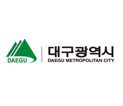 대구광역시 – 대구시 의료기관 해외진출 전략 수립