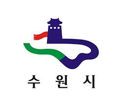 수원시 – 중국 및 아시아 주요국가 관광객 유치 중장기 전략 수립 및 마케팅